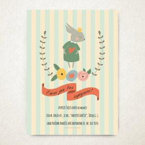 vaiku-gimtadienio-kvietimai-elektroniniai-006